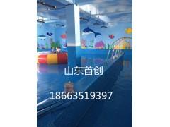 儿童戏水池防水装饰高配首创泳池图案胶膜