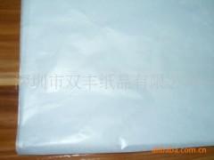 厂家批发21g本白色蜡光纸印刷包装蜡光纸板纸印刷logo
