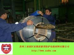 VCI防銹纏繞膜,VCI纏繞膜,防銹拉伸膜,VCI防銹膜