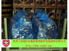 VCI氣相防銹袋/VCIbag,蘇州宙斯盾10年專注只為防銹