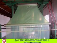 VCI气相防锈膜VCIfilm,苏州宙斯盾10年专注只为防锈