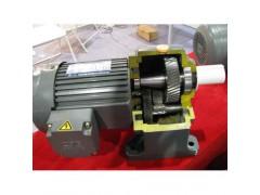 晟邦減速機 立式附三相鋁殼(剎車)馬達減速機