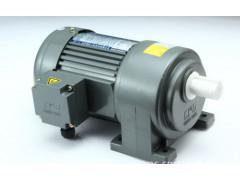晟邦精密工業蘇州有限公司 晟邦減速電機CH750