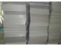 长期销售 彩色拷贝印刷雪梨纸 17克双面防潮包装拷贝纸