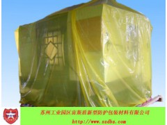 VCI防锈膜,防锈塑料膜,防锈包装膜,气相塑料膜,防锈袋