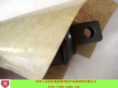 VCI防銹紙,防銹覆膜紙,覆膜防銹紙,氣相防銹紙