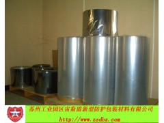 VCI气相防锈铝塑复合膜,铝塑复合防锈膜,铝塑防锈膜