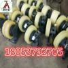 三锁紧结构碟簧缓冲L30滚轮罐耳18053792705