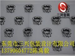 推薦企業 17-28克印刷拷貝紙/彩色logo印刷拷貝紙