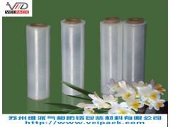 氣相防銹拉伸膜,氣相拉伸膜,防銹纏繞膜,氣相防銹膜