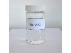 翔宇无甲醛抗水剂NM-2001 有效改善纸页的耐水性