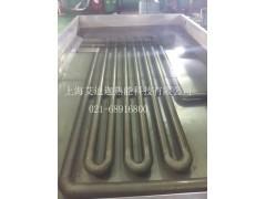 承接造纸洗涤设备节能改造项目 浸没式液槽加热系统