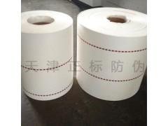 天津卷轴平张不干胶标签专业涂胶安全钱纸不干胶纸印刷定制标贴纸