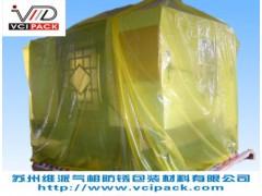 VCI防锈包装膜,VCI包装膜,气相包装膜,气相防锈膜