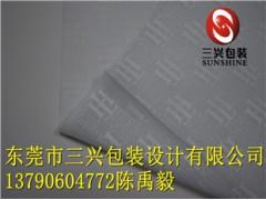 厂家直销服装印刷拷贝纸/服装logo拷贝纸印刷