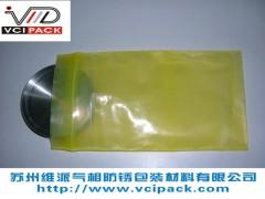 金屬防銹袋,氣象防銹袋,氣相防銹袋,VCI防銹袋,立體防銹袋
