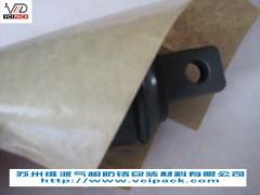 金屬防銹紙,氣象防銹紙,氣相防銹紙,VCI防銹紙