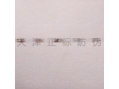 厂家生产安全线不干胶贴纸定制防伪水印方形异型透明不干胶标签纸