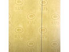 专业生产安全线纸 水印纸 彩纤防伪纸 防涂改纸