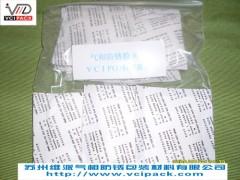 VCI防锈粉末,气相防锈粉末,VCI powder