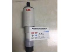 AC211/441131