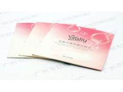 廣州印刷廠1萬彩色宣傳單張480元