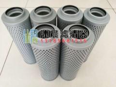 黎明液压滤芯FAX-160×10