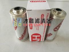 賀德克液壓濾芯0030D010BN4HC