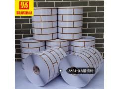 厂家直供真石漆仿砖分格胶带 砖艺贴 仿砖模具