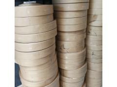 宽2-6厘米牛卡纸不干胶废料 可再利用不干胶废料