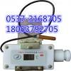 温度传感器皮带综保温度传感器生产厂家