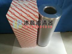 黎明液压滤芯NLX-630×10