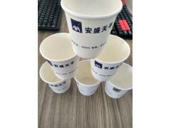 重庆纸杯 豆浆纸杯 咖啡纸杯 冷饮纸杯太星纸塑