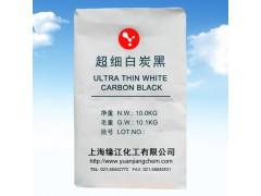 超细白碳黑增强、耐磨、耐高温