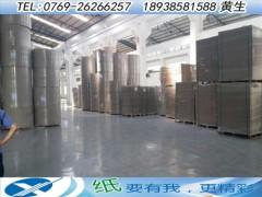 350g单灰纸板、浙江台州双面滑纸板生产厂家