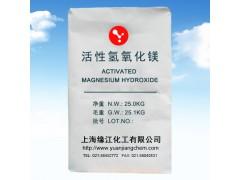 活性 氫氧化鎂具有阻燃、消煙、抗滴落、填充等多重性能