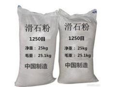 工业专用特级滑石粉柔软滑腻感,且硬 度最小,为莫氏 1.0