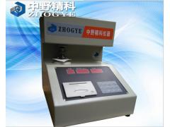 中野精科HTS-PHD10A 纸张平滑纸板平滑度测试仪