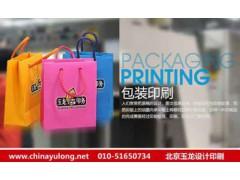 企业宣传册印刷_画册印刷_产品样本_北京设计印刷_北京印刷厂