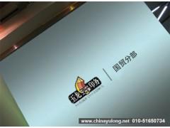 北京画册印刷_北京宣传册印刷_画册设计_样本印刷_北京印刷厂