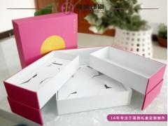 礼盒、化妆品盒、保健品盒、茶叶盒等各种外包装盒、纸袋