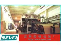 VCI防锈纸,VCI纸,VCI paper,VCI牛皮纸