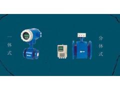 湖南电磁流量计厂家 EMFM-HFD3000广东液体流量计