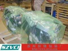 VCI防銹膜,VCI膜,VCI塑料膜,VCIfilm