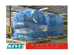 VCI气相防锈膜,VCI气相膜,气象防锈膜,气化性防锈膜