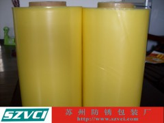 VCI防锈薄膜,气相防锈薄膜,VCI薄膜气相薄膜,气相防锈膜