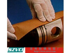 VCI气相防锈纸,VCI气相纸,气象防锈纸,气化性防锈纸