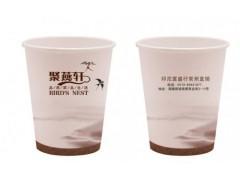 烟台礼品公司厂家定制一次性纸杯