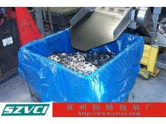 VCI防銹袋,VCI袋,VCIbag,VCI塑料袋,防銹膜