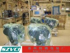 VCI防锈塑料袋,VCI塑料袋,气相防锈塑料袋,防锈袋